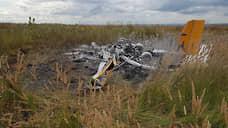 Самолет сорвался с «горки»
