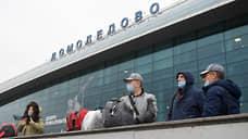 На территории московских аэропортов открыты пункты экспресс-тестирования на коронавирус. В течение трех дней после прилета из других стран граждане должны пройти тест и разместить его результаты на портале госуслуг