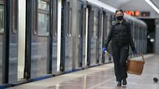 Пассажиропоток в подземке сократился после указа мэра Москвы Сергея Собянина о переводе части сотрудников на удаленную работу
