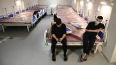 26 октября возобновил работу временный госпиталь в «Ленэкспо»