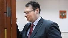 «Осуществлял активное взаимодействие с органами ФСБ»