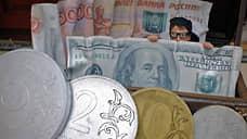 Экономический прогноз на ноябрь 2020 года