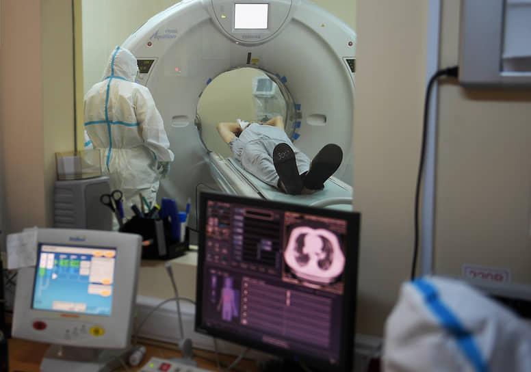 В кабинете компьютерной томографии