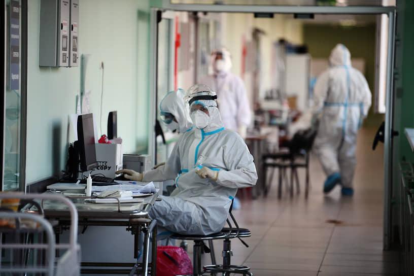 Медики в ГКБ №15
