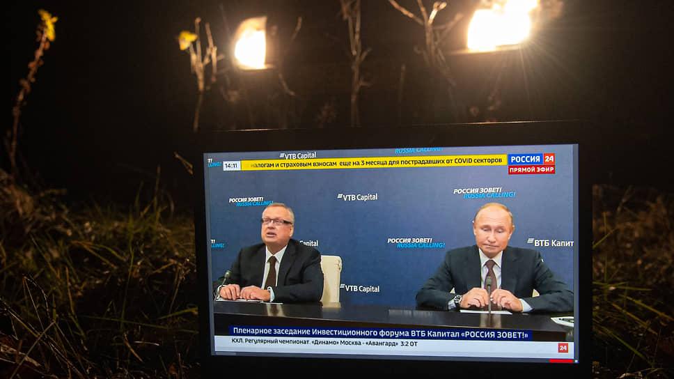 Владимир Путин и Андрей Костин зовут инвесторов в Россию