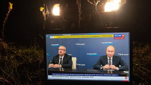 Владимира Путина звало на Родину  / Как президент России инвестировал себя в форум ВТБ
