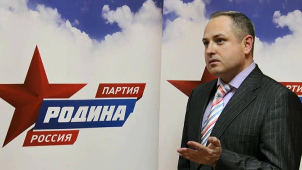Лидер регионального отделения «Родины», экс-мэр Тамбова Максим Косенков