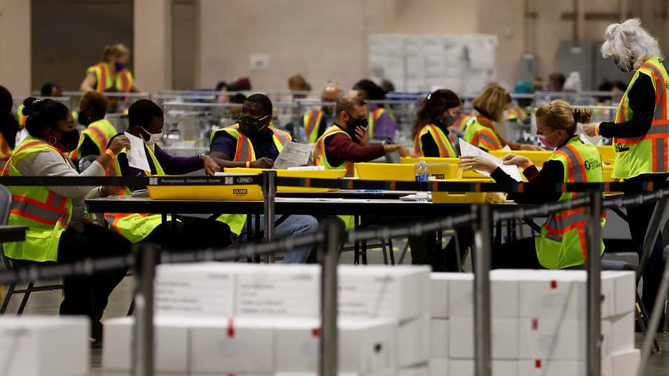 Подсчет голосов в Филадельфии (Пенсильвания)
