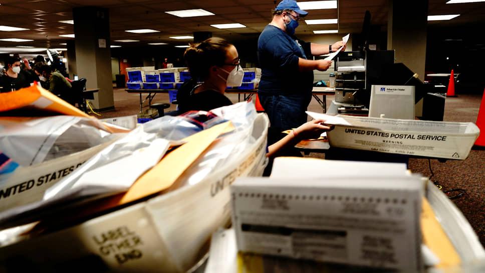 Подсчет присланных по почте бюллетеней в Милуоки (Висконсин)