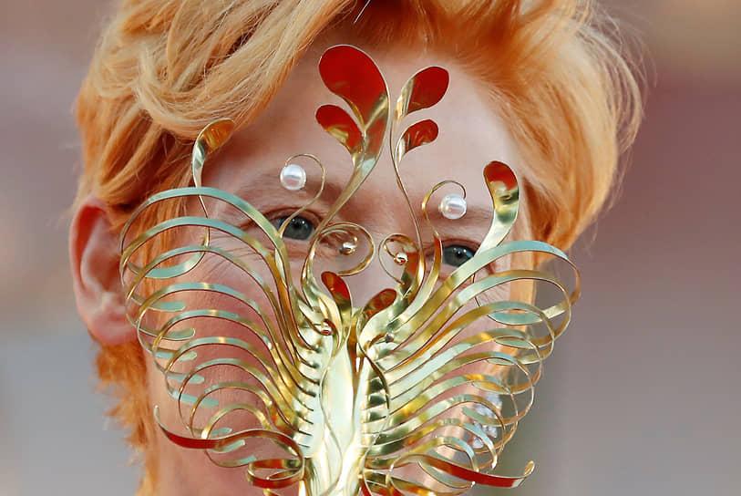 В 2020 году Тильда Суинтон была награждена премией за вклад в мировой кинематограф на Венецианском кинофестивале