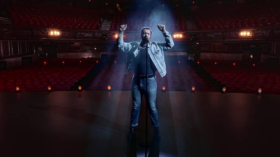 Британский певец Sam Smith в Лондоне