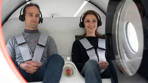 Hyperloop испытали на пассажирах