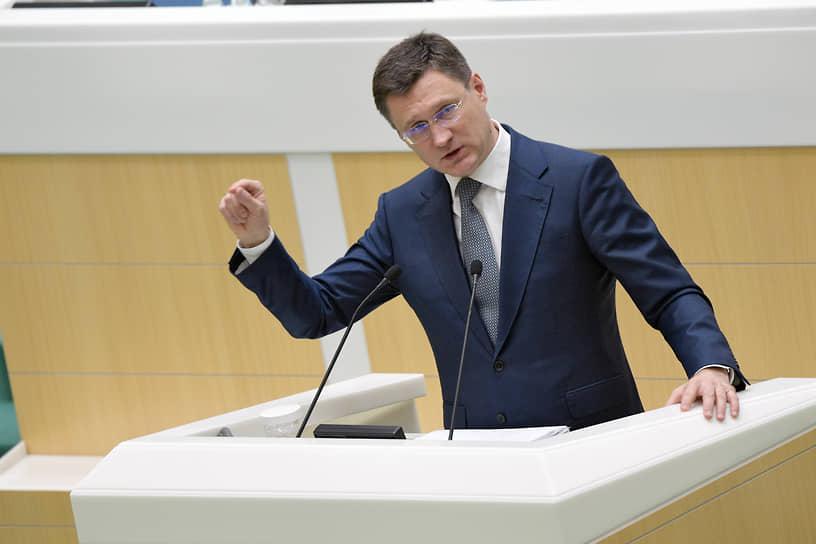 Новым вице-премьером Михаил Мишустин предложил назначить главу Минэнерго Александра Новака