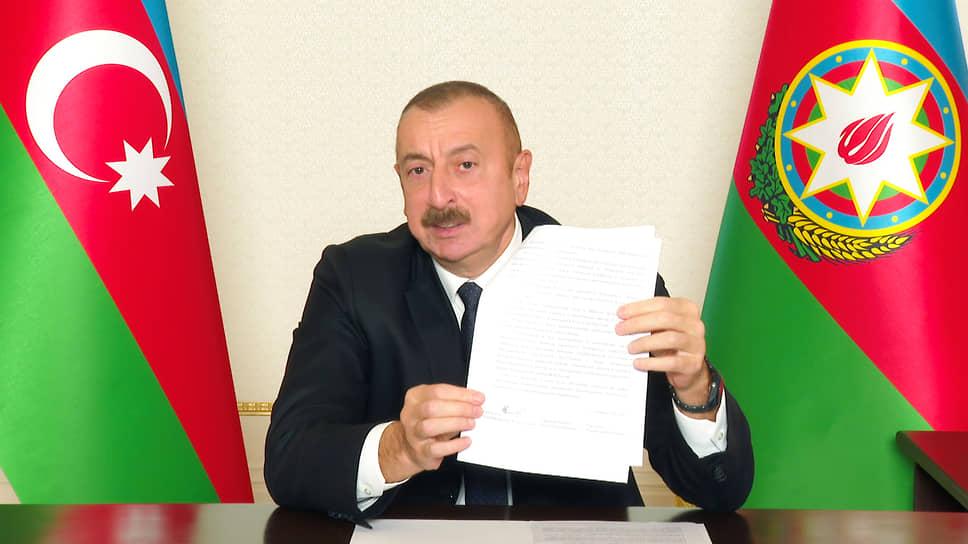 Президент Азербайджана Ильхам Алиев с текстом соглашения