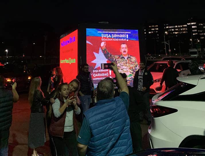 Азербайджанцы празднуют победу на улицах Нью-Йорка в США