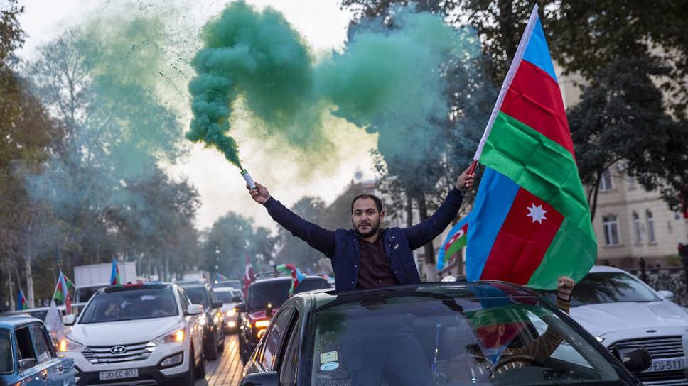 Празднование в Гаяндже (Азербайджан)