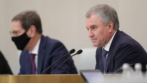 Орган совещательной власти  / Законопроект о Госсовете принят в первом чтении