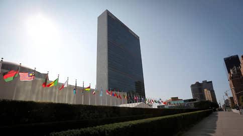 ООН напомнила России о наследии ГУЛАГа  / Организация указала, что жертвы репрессий так и не получили жилье