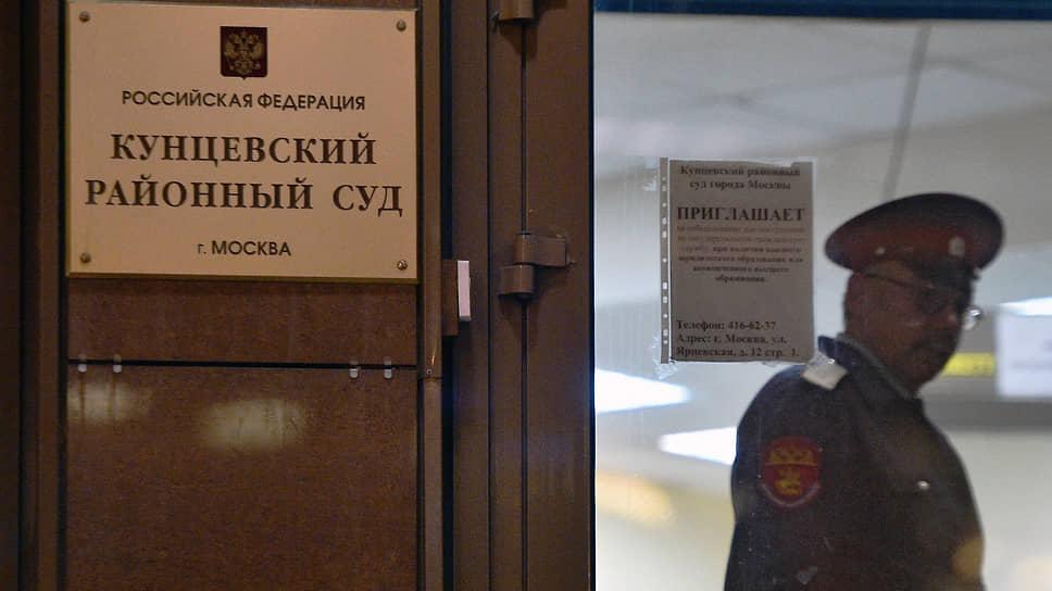 «Енота» переправляют в Москву