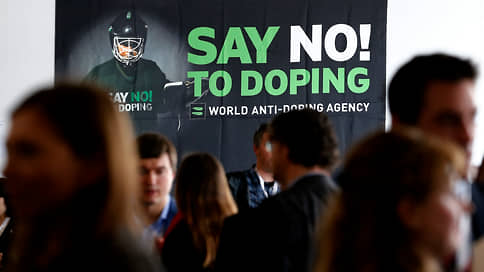 США и WADA померились угрозами  / Отношения между американскими властями и антидопинговой структурой продолжают усложняться