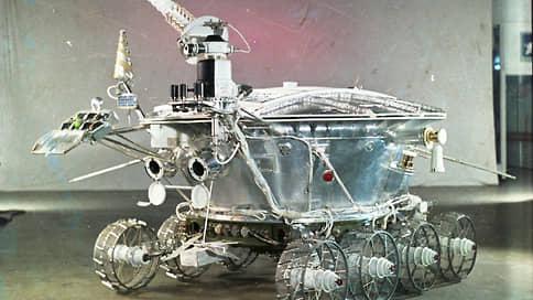 «Любимый лунный трактор»