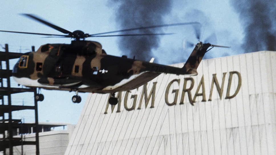 Пожар произошел 21 ноября 1980 года в отеле MGM Grand, названным так в честь фильма «Гранд-Отель», снятого в 1932 году на студии MGM. Это был развлекательный комплекс, состоявший из отеля, ресторанов, конференц-залов, магазинов и казино