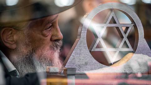 «С Божией помощью эпидемия скоро закончится»  / Российский еврейский конгресс провел виртуальный благотворительный марафон