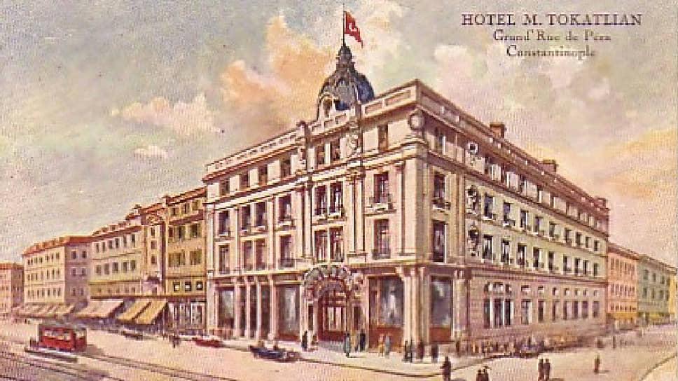 Таким был отель Tokatliyan-Pera столетие тому назад