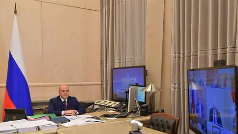 Регионам добавили на бюджетную обеспеченность  / Правительство выделяет из резервного фонда 80 млрд рублей