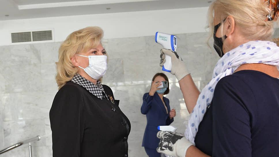 Уполномоченная по правам человека Татьяна Москалькова (слева)