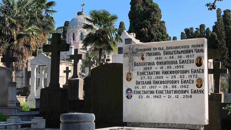 На надгробных камнях греческого православного кладбища можно увидеть надписи, выполненные в соответствии с правилами русской дореформенной орфографии