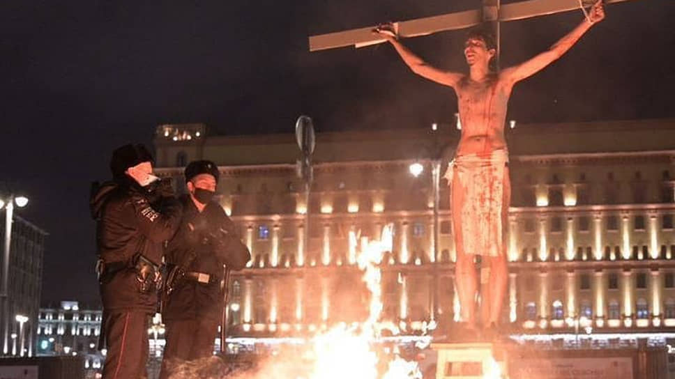 Акция Павла Крисевича возле здания ФСБ на Лубянке