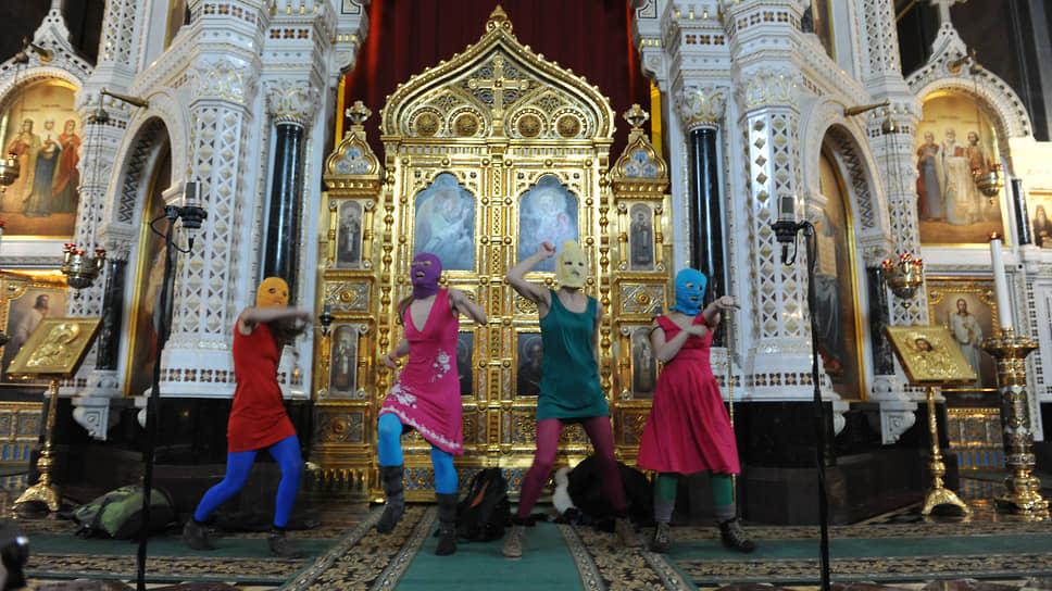 Акция Pussy Riot в храме Христа Спасителя, 2012 год