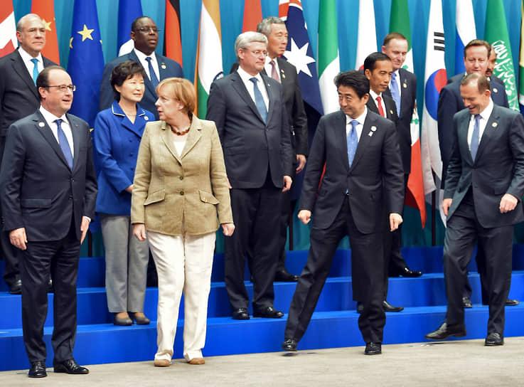 На саммите G20 в Брисбене, 2014 год
