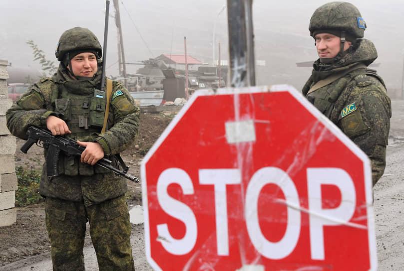Пост российских миротворцев около города Шуши