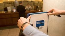 Страховщики пригрели клиентов банков  / Низкие ставки и нервная обстановка увеличивают продажи полисов