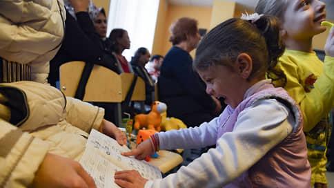 Россия расширила свои обязательства в части защиты беженцев  / Страна стала полноправным членом Международной организации по миграции