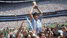 Чем знаменит Диего Марадона