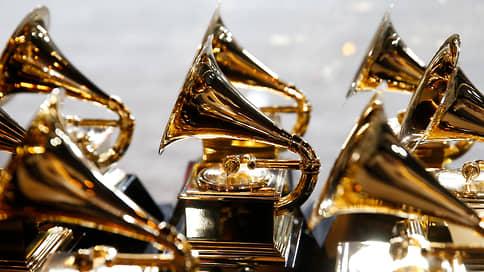 Русские вмешались в Grammy  / Объявлены номинанты на американскую премию