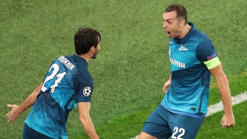 «Зениту» закрыли выход из группы  / Клуб из Санкт-Петербургапотерпел третье поражение в Лиге чемпионов