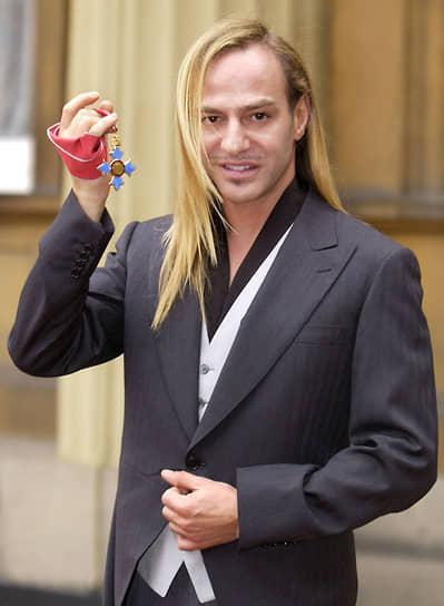 В 2001 году Джон Гальяно получил рыцарский Орден Британской империи (на фото), в 2008 — Орден Почетного Легиона. В опросе 2004 года, проведенном BBC, модельер занимал пятую строчку в рейтинге самых влиятельных людей в британской культуре