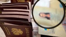 Украина борется с утечкой паспортов