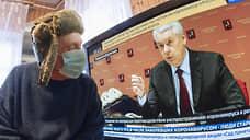 Мэр Москвы выступил с пролонгированным эффектом
