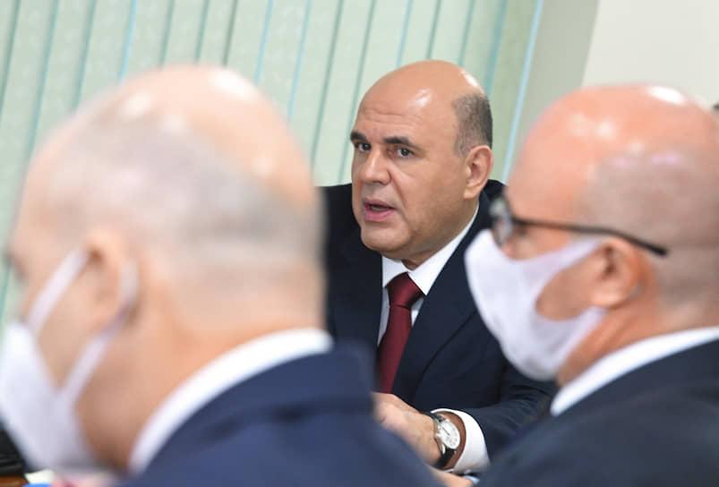 Дубна. Премьер-министр Михаил Мишустин на совещании во время посещения Объединенного института ядерных исследований