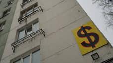 Рубль не купился на слабый доллар