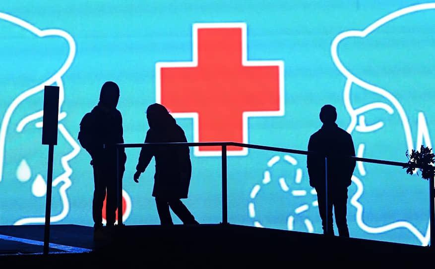 11 ноября. Москва. Баннер с социальной рекламой