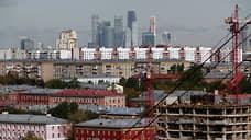Девелоперы устали строить  / В Москве может быть введено меньше коммерческого жилья