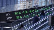 Китайский исход с американских бирж приблизился к реальности  / Конгресс США одобрил законопроект о делистинге иностранных компаний