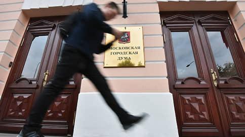"""С миру по поправке  / """"Ъ"""" выяснил, как московские муниципальные депутаты хотели бы потратить бюджетные средства"""