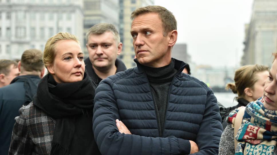 Алексей Навальный с женой Юлией Навальной